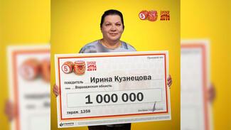 Учительница из Воронежской области стала лотерейным миллионером
