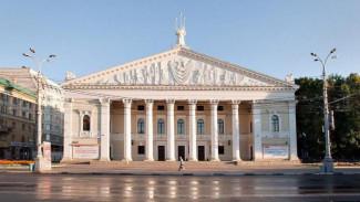 В Воронеже нашли подрядчика для ремонта крыши оперного театра