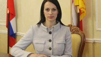 Людмила Бородина стала седьмым вице-мэром Воронежа