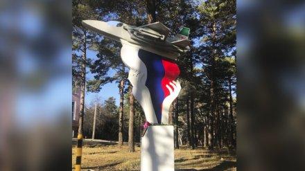 В Иркутской области поставили памятник в честь погибшего в Сирии воронежского лётчика