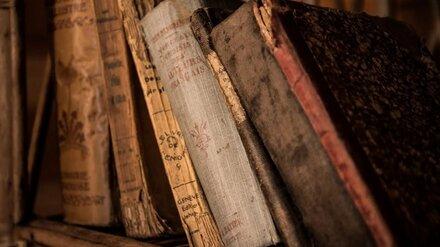Воронежскому госуниверситету вернули украденные в годы войны старинные книги