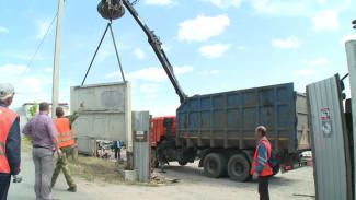В Воронеже снесли незаконный забор частной пристани