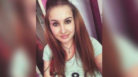 В Воронеже пропала 25-летняя девушка