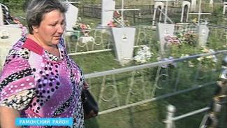 Через год судов мать погибшего охранника сдалась и пошла на примирение сторон