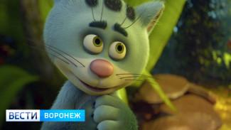 В Воронеже прошёл предпоказ мультфильма «Котёнок с улицы Лизюкова»