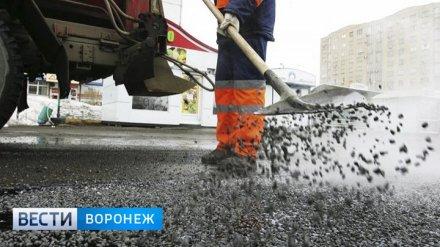 В Воронежской области отремонтировали почти 50 км дорог