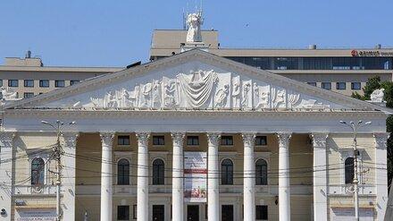 В Воронеже объявили конкурс на лучший облик оперного театра