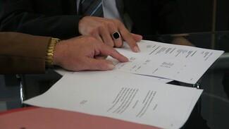 В Воронежской области подрядчик ответит в суде за нарушение госконтракта на 2,3 миллиона