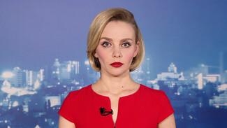 Итоговый выпуск «Вести Воронеж» 8.04.2021