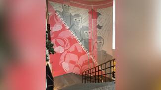 В «Пролетарии» уничтожили масштабную работу воронежского художника Яна Посадского