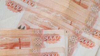 В Воронеже ОПГ из 8 обнальщиков предстанет перед судом