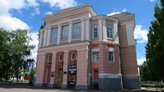 В Воронежской области театры малых городов получат 10 млн рублей в 2018 году