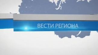Вести региона: Президент Чечни поможет с лечением орловскому боксёру