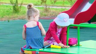 События недели: помощь тяжелобольным малышам и открытие детских садов в Воронеже