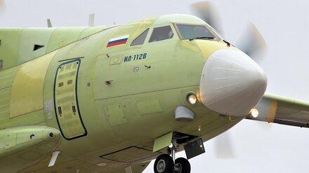 На Воронежском авиазаводе началось производство третьего и четвёртого Ил-112В