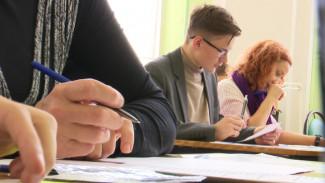 Каверзные вопросы про Мосина и Кольцова. Как прошёл краеведческий диктант в Воронеже