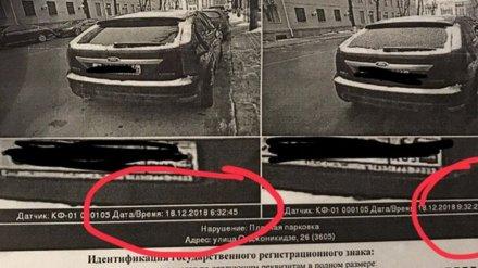 В Воронеже впервые отправили под суд чиновника, выписавшего штраф за неоплату парковки