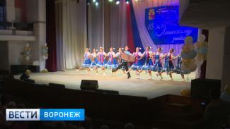 Самый маленький и густонаселённый район Воронежа отметил юбилей