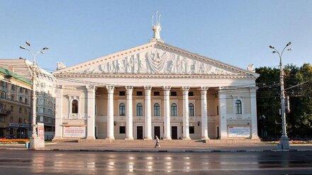 Воронежскому театру оперы и балета добавят этаж