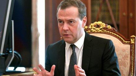 Правительство России ушло в отставку после послания Путина