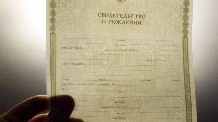 Воронежский суд подтвердит существование девушки, 16 лет прожившей без документов