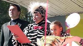 В парке Авиастроителей отметили День тигра