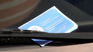 «Штрафов будет много». В Воронеже подвели итоги работы платных парковок в тестовом режиме