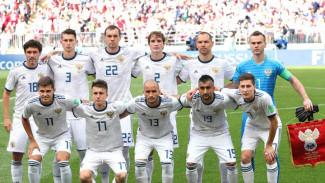 Российская сборная: «Отдадим ради победы всё и даже больше!»