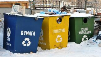 Раздельный сбор мусора и новые суммы в платёжках. Как в Воронеже будет работать новая схема по обращению с отходами