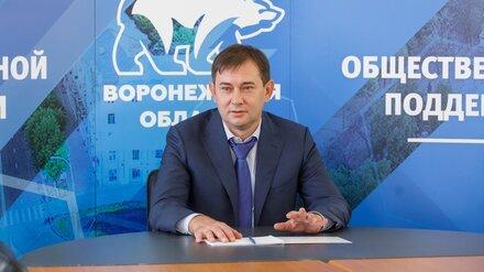 Спикер Воронежской областной думы провёл дистанционный приём граждан