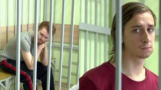 В Воронеже начался суд над растворившими в кислоте профессора ВГУ мужчинами