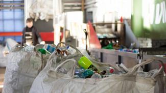 Воронежские заключённые помогут переработать мусор