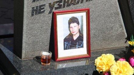 Мэрия Воронежа отклонила предложение общественника установить памятник Юрию Хою