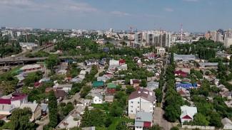«Умное» ЖКХ и отсутствие ветхих кварталов. Каким эксперты увидели Воронеж будущего