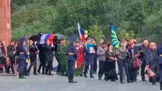 В Московской области простились с экипажем разбившегося воронежского Ил-112