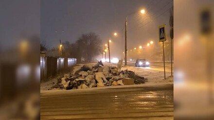 Ксения Собчак прославила воронежскую инстаграм-свалку