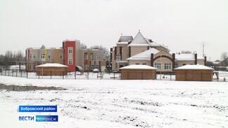 Расширенный детсад, новое жильё и рабочие места. Как развивается Бобровский район