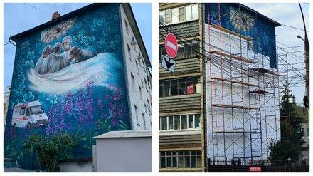 В Курске посвящённое врачам граффити воронежского художника закрыли утеплителем