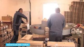 Производство мирового масштаба - в Подгорном начали разработку карьеров голубой глины