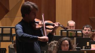 В Воронеже выступил французский скрипач-виртуоз