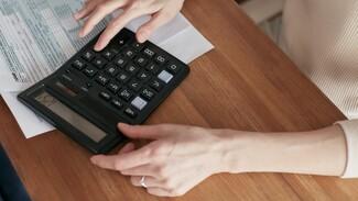Воронежцам объяснили причину появления в квитанциях за капремонт фантомного долга
