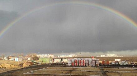 Небо над Воронежем украсила первая весенняя радуга