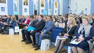 Педагоги из 82 регионов страны приехали в Воронеж обсудить современную систему образования
