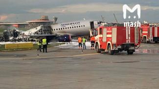 СК сообщил об 11 взрослых и 2 детях, погибших в полыхавшем самолёте в «Шереметьево»