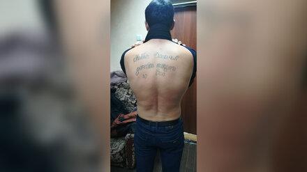 У напавшего на воронежскую школьницу педофила нашли неоднозначную татуировку о детях
