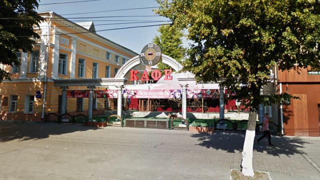 В центре Воронежа снесут легендарное кафе