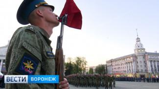 Репетиции Парада Победы в Воронеже проведут в дни майских праздников