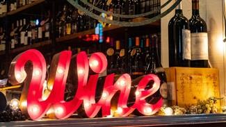 Из ресторана в центре Воронежа украли бутылку вина за полмиллиона рублей