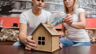 Для молодёжи и бюджетников. Как воронежцам купить жильё по льготной ипотеке