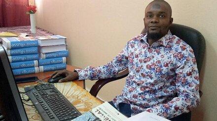 Выпускник воронежского вуза возглавил кафедру в крупнейшем университете Африки